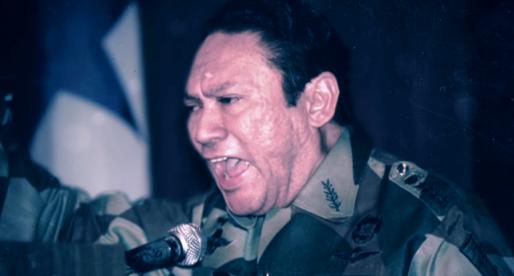 ¿Cuál es la relación entre Manuel Antonio Noriega y Chayanne?