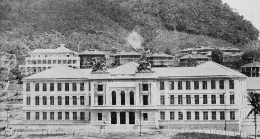 La historia del Instituto Nacional de Panamá