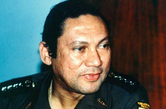 El día que Manuel Antonio Noriega dejó de ser general