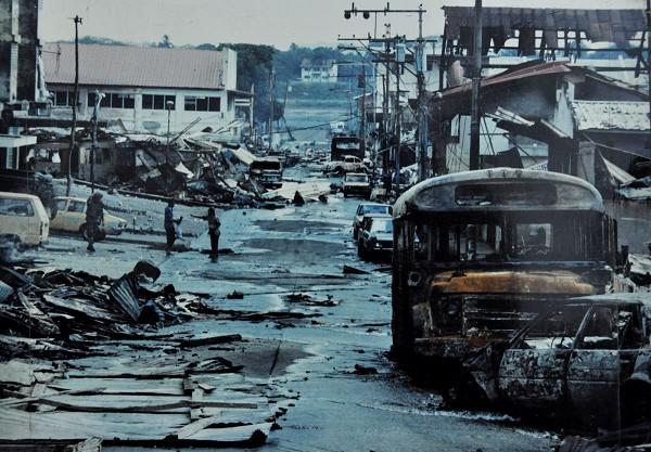 Panama Vieja Escuela - Invasion 27