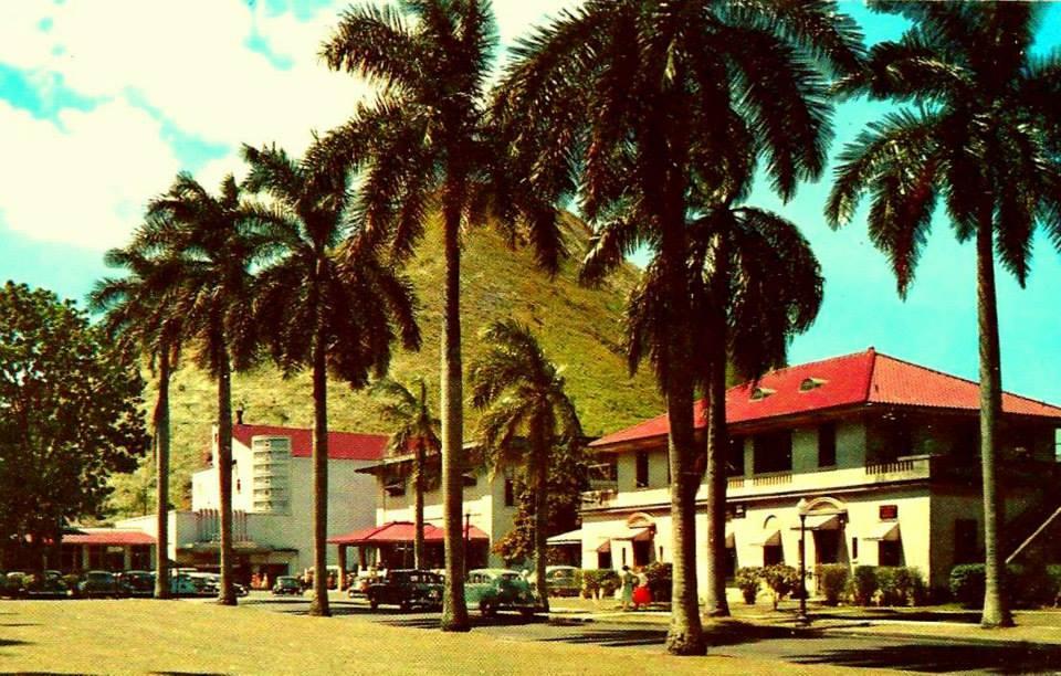 postales panameñas años 50 (9)