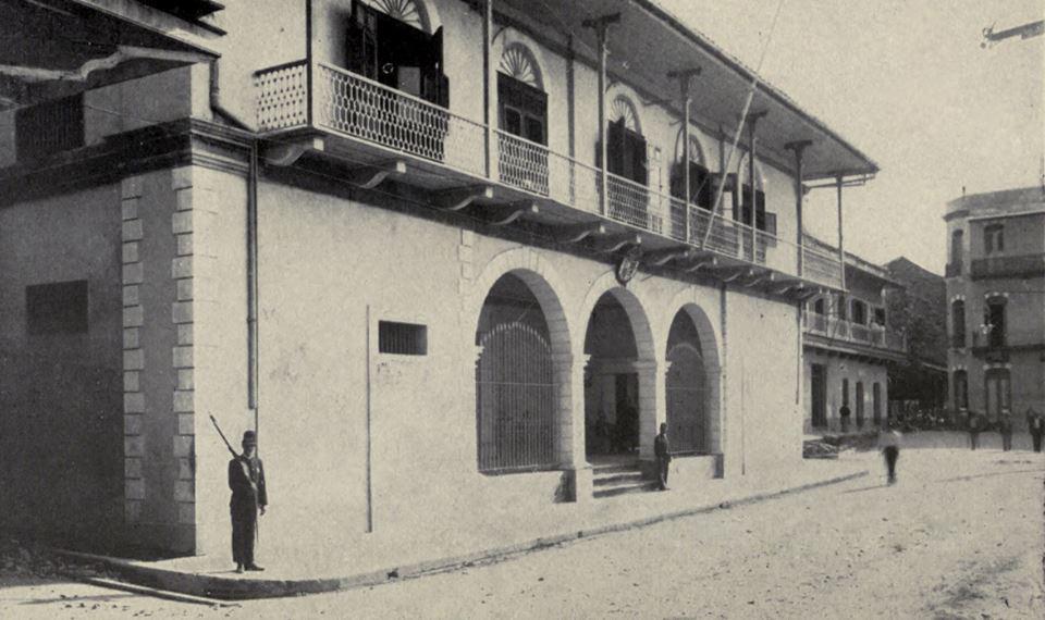 Presidencia de la República de Panamá 1910