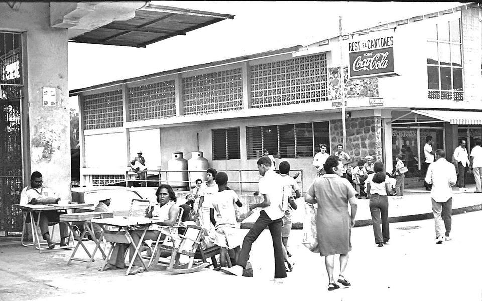 fotos ciudad panama decada 1970 (2)