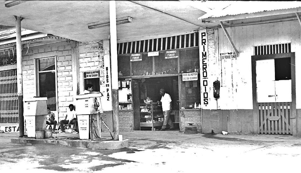fotos ciudad panama decada 1970 (3)