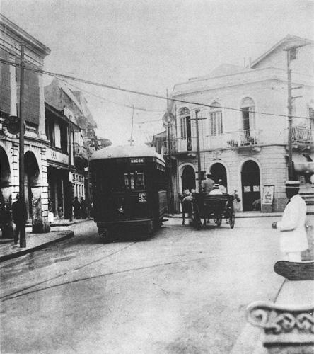 Plaza de Santa Ana y avenida central decada 1920